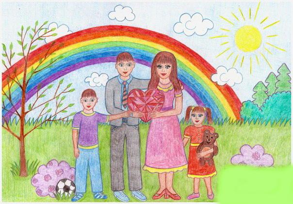 Рисунки на тему моя семья на конкурсе